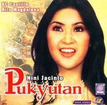 watch filipino bold movies pinoy tagalog poster full trailer teaser Pukyutan