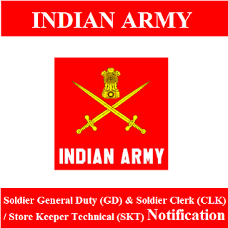 Indian Army, Himachal Pradesh, Force, Soldier, 10th, freejobalert, Sarkari Naukri, Latest Jobs, indian army logo