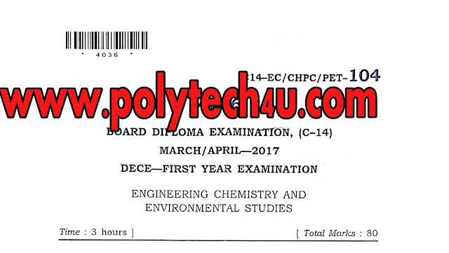 DIPLOMA CHEMISTRY AND ENVIRONMENTAL STUDIES QUESTION PAPER 2017 C-14 DECE