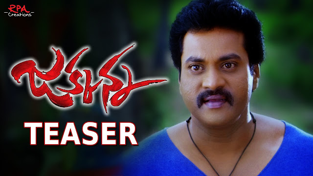 Sunil-Jakkanna-Movie-Teaser