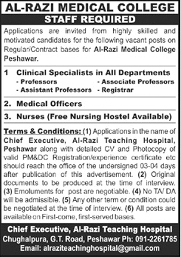 Jobs In Al Razi Medical College Peshawar  July 2017