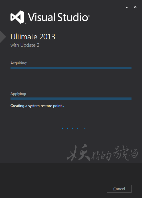 %E5%9C%96%E7%89%87+004 - Visual Studio 2013 Ultimate 旗艦版下載+安裝教學