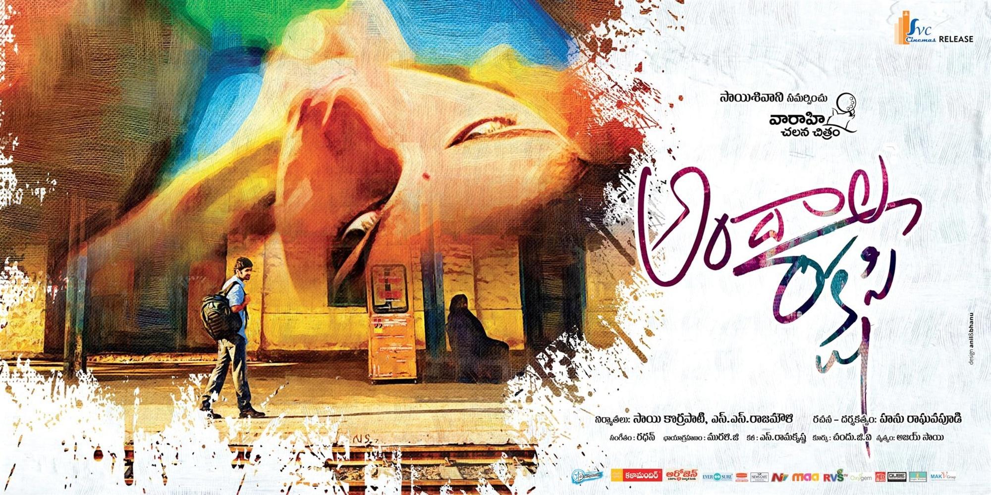 Nara Rohit Balakrishnudu Movie First Look Ultra Hd Posters: Prince Downloads: Andala Rakshashi Movie Latest Posters