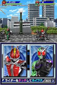 All Kamen Rider: Rider Generations (J) NDS ROM