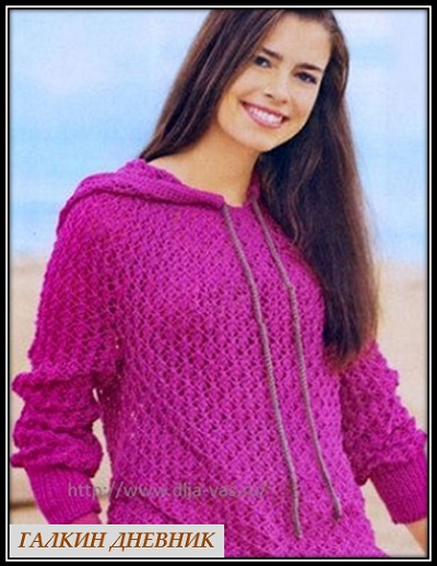 pulover s kapyushonom