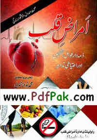 Dale Carnegie Books Pdf In Urdu