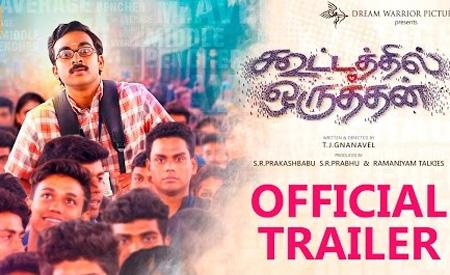 Kootathil Oruthan Official Trailer | Ashok Selvan, Priya Anand | T.J.Gnanavel | Nivas K Prasanna