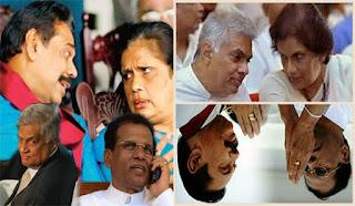 2004ம் ஆண்டு பின் வாங்கிய ரணில் 2018ல் பின் வாங்காது விடப் பிடியாக இருப்பது ஏன்?