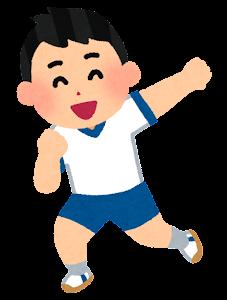 体育でダンスを踊る生徒のイラスト (男の子1)