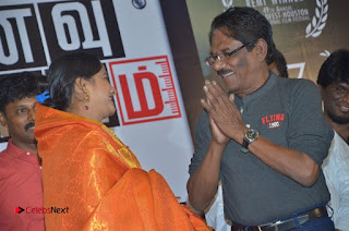 Kanavu Variyam Tamil Movie Audio Launch Stills  0033.jpg