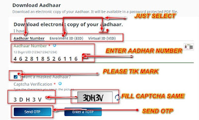 aadhar card download kaise kare, aadhar card kya hai, aadhar card me mobile number kaise lagaye, aadhar card offical site, e-aadhar download, how to download aadhar card, online aadhar card download
