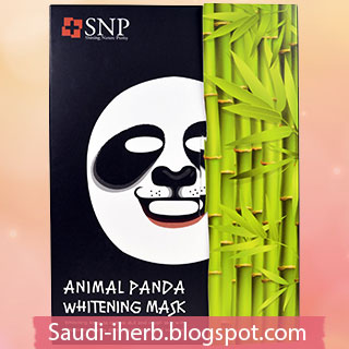 ماسك الباندا الكوري لتبييض الوجه