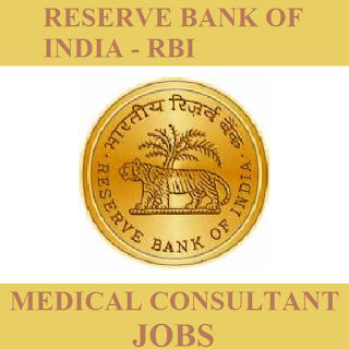 Reserve Bank of India, RBI, Bank, Medical Consultant, Graduation, freejobalert, Sarkari Naukri, Latest Jobs, WB, West Bengal, rbi logo
