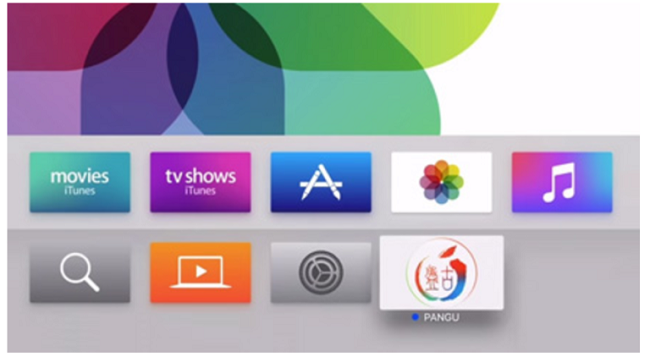 Install Pangu on Apple TV 4