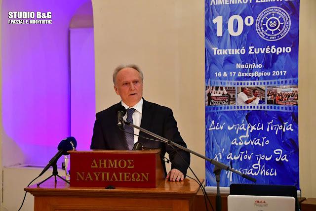 Ανδριανός: Η ευσυνειδησία και η προσήλωσή των στελεχών του Λιμενικού Σώματος είναι για την κοινωνία μας πηγή έμπνευσης