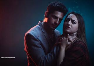 Ittefaq 'इत्तेफाक' Bollywood Movie Review
