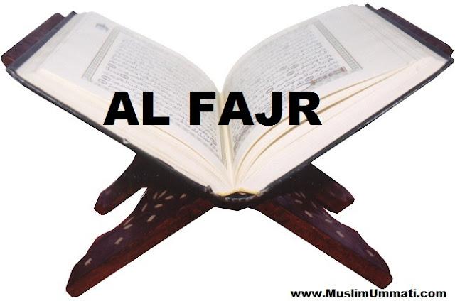 89 Surah Al Fajr