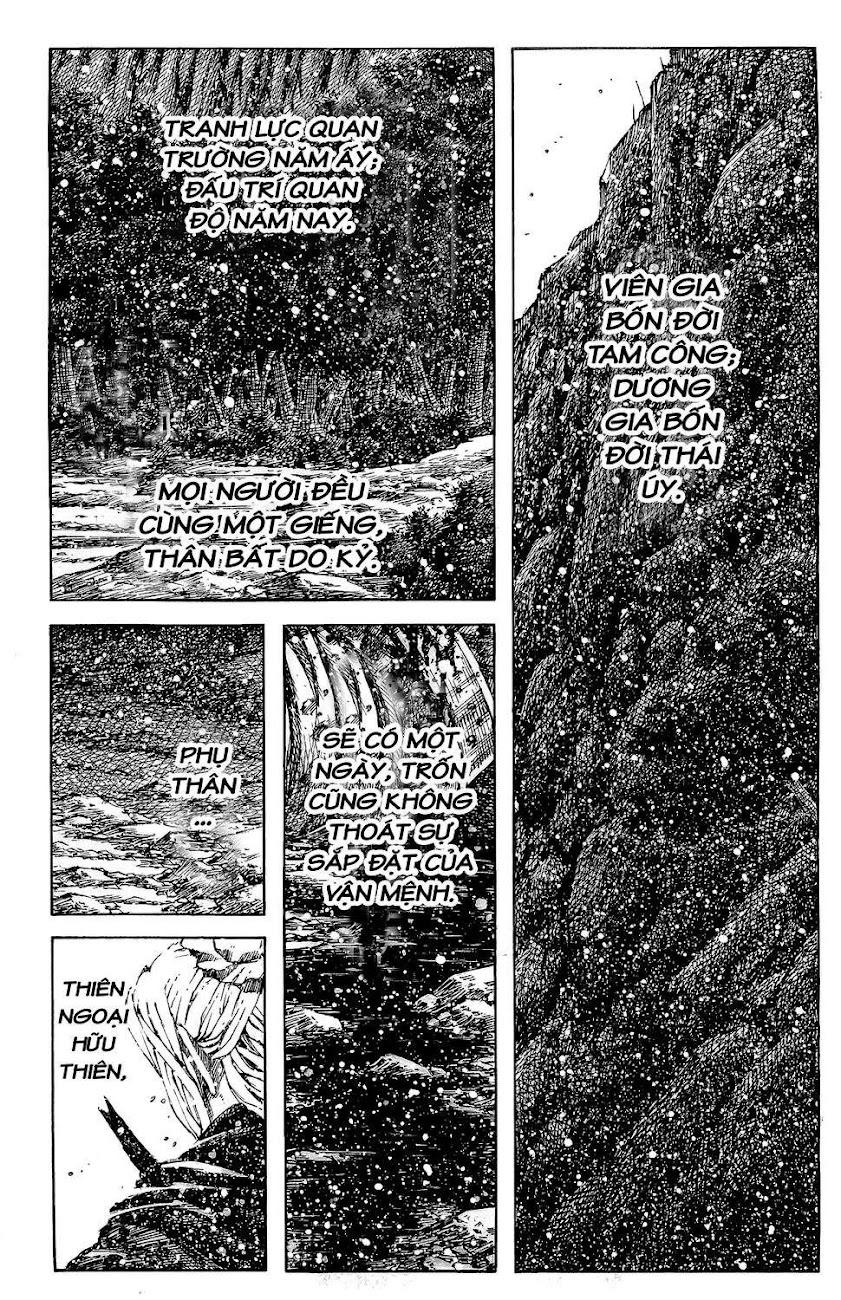 Hỏa phụng liêu nguyên Chương 351: Ma vương hoàn mộng [Remake] trang 18