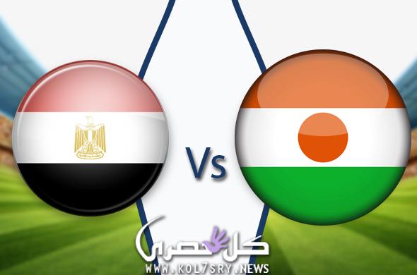نتيجة مباراة مصر والنيجر
