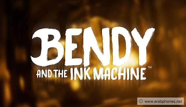 لعبة Bendy and the Ink Machine مهكرة
