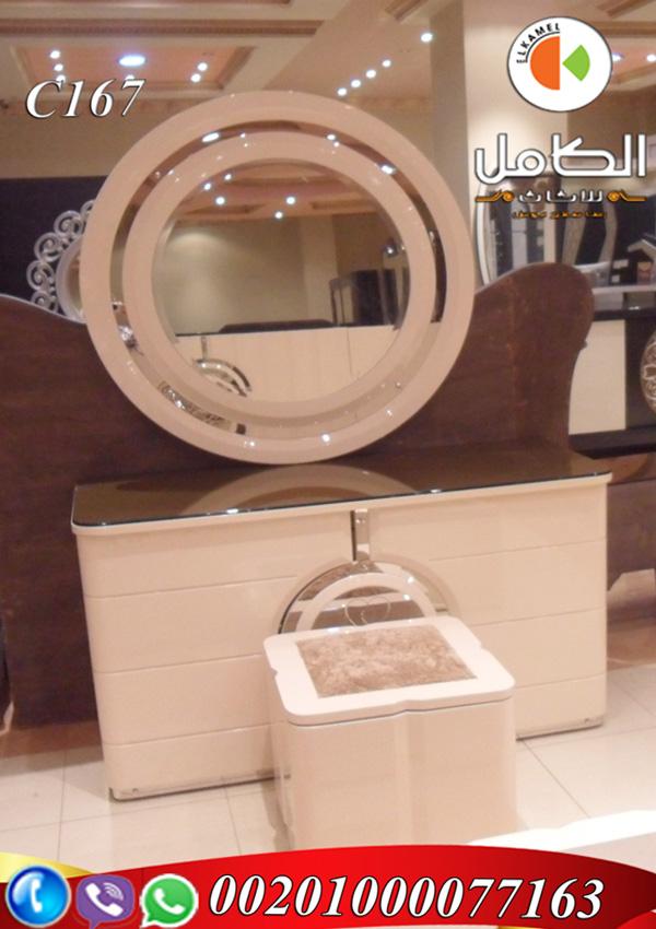 Furniture Modern موبليات دمياط واحدث غرف نوم مودرن رووعة الان