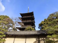 東寺:五重塔