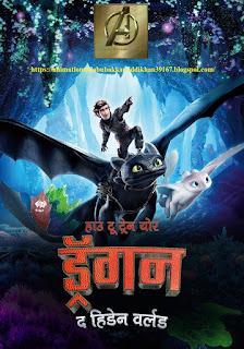fullmetal alchemist movie 2017 download in hindi