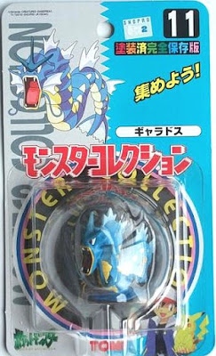 Gyarados Pokemon figure Tomy Monster Collection series