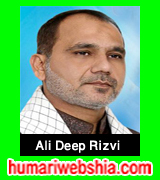 http://www.humariwebshia.com/p/ali-deep-rizvi-manqabat-2009-to-2016.html