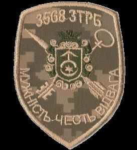 3568 база