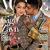 Gigi Hadid & Zayn Malik On Vogue US
