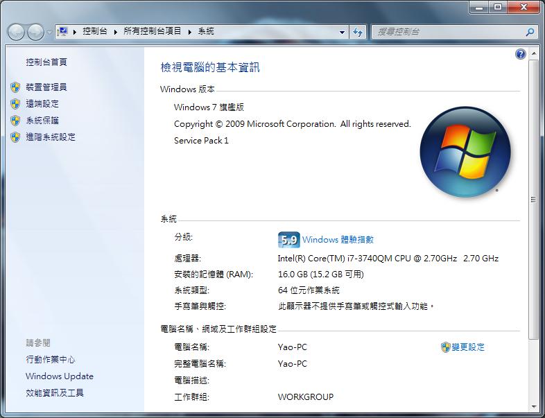 Image%2B007 - RAMDisk - SSD 的十倍快!讓多餘的記憶體來幫你加速電腦,優化效能!