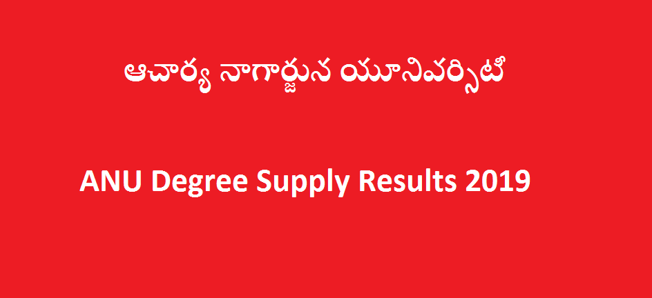Manabadi ANU Degree Supply Results 2019