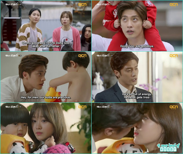 jin wook while leaving kiss yoo mi - My Secret Romance: Episode 9 korean drama