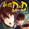 Shinjuku DxD 41/41 [Manga] [Español] [MEGA]