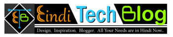 Hindi Tech Blog - Best Hindi Tech Blog