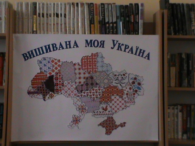 «Вишивана моя Україно» d68001c8cde4c