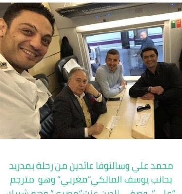 محمد على, شبكة عالمية فى رشلونة, اسقاط الدولة, قنصل قطر, اسبانيا, رجال اعمال, مهندس معمارى,