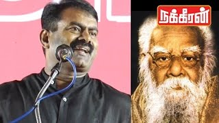 Seeman shares words of Periyar | What Is Revolution?