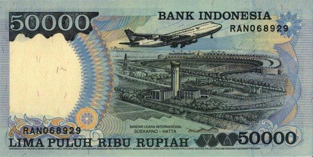 50 ribu rupiah soeharto 1993 belakang