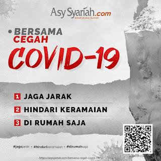 Nasihat Syaikh Ubaid Al Jabiry dalam Menghadapi Virus Corona