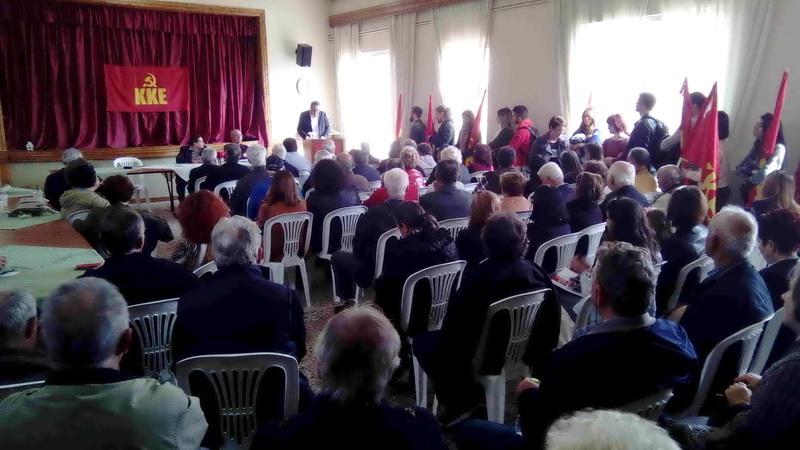 Εκδήλωση στην Κορνοφωλιά Έβρου για τα 100 χρόνια του ΚΚΕ