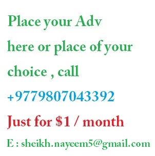 Place your ADV