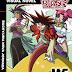 Visual Novel - Bucky / Jibaku kun