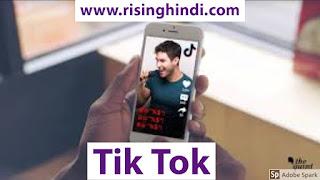 chinese-app-tiktok-ban-in-india