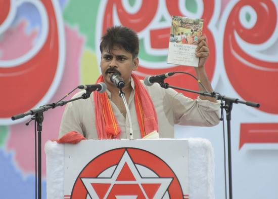 Pawan Kalyan Stills At JNTU Kakinada Public Meeting