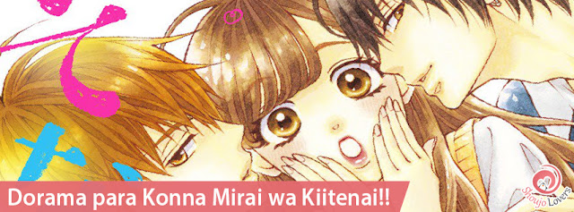 Dorama para Konna Mirai wa Kiitenai!!