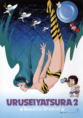 Urusei Yatsura Beautiful Dreamer Review Anime