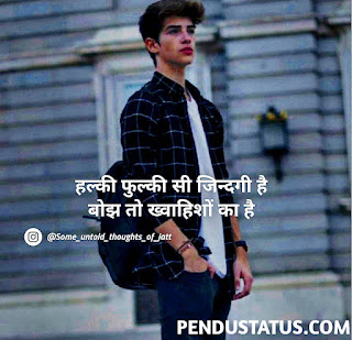 Sad Love Quotes in Hindi