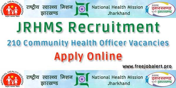 jrhms recruitment vacancies apply online sarkari naukari